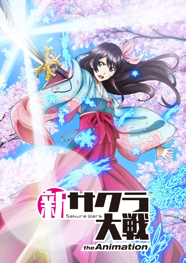 Sakura Wars får ny TV anime serie