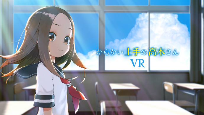 Teasing Master Takagi-san mangaen starter crowdfunding for VR anime