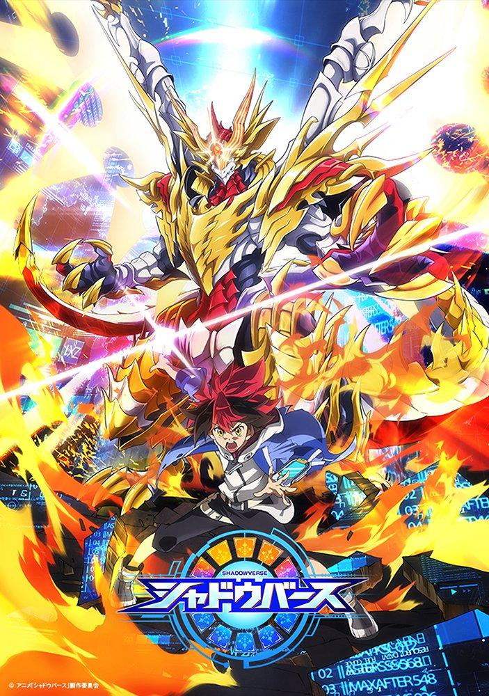 Shadowverse smartphone kort spillet laves til TV anime