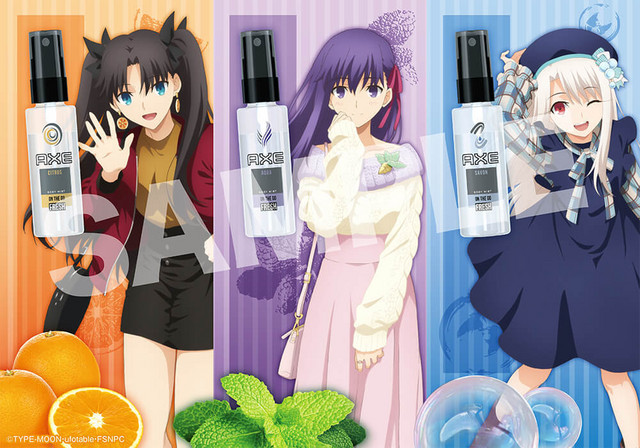 Lugt som Fate/stay night med Axe Body Spray