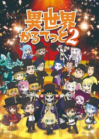 Isekai Quartet 2 Anime Promo