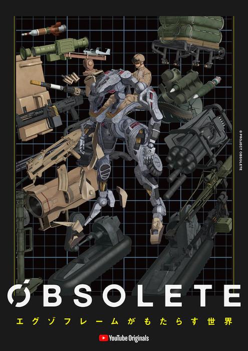 Gen Urobuchi skriver Obsolete 3DCG anime serie
