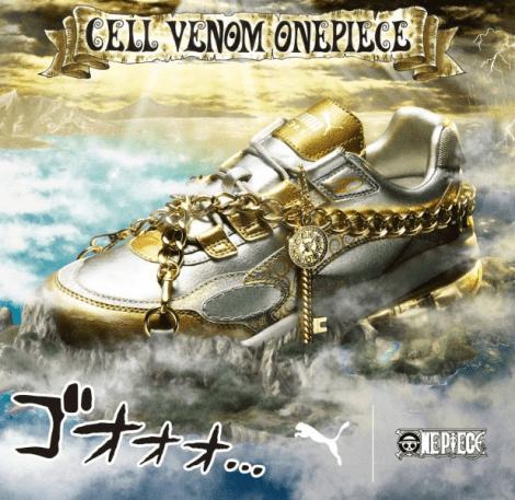 One Piece Sneakers - Skattejagt tema udgave