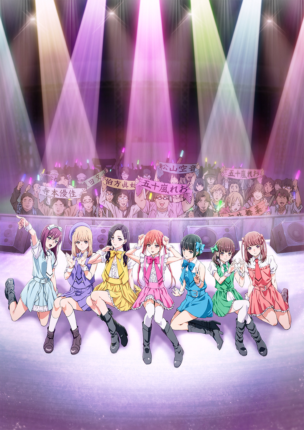 If My Favorite Pop Idol Made it to the Budokan, I Would Die Anime Trailer + Visual