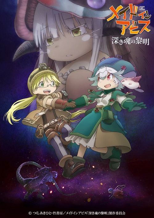 Made in Abyss: Dawn of the Deep Soul Anime Film Trailer