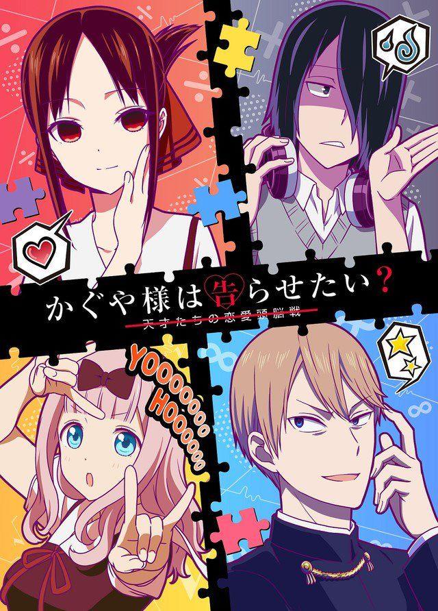 Kaguya-sama: Love is War får en anden sæson anime