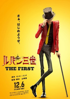 Lupin III THE FIRST CG anime film åbnings sekvens