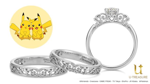 """Sig """"Jeg vælger dig"""" med Pikachu forlovelsesringe"""