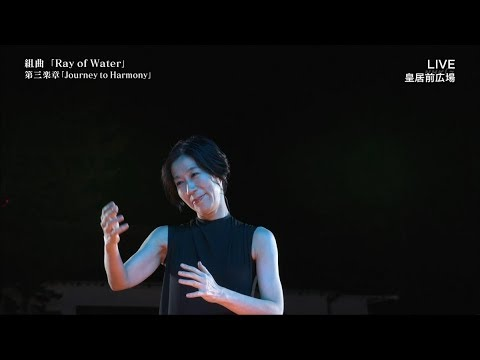 Yoko Kanno komponerede sang til Reiwa kejserens kronings fejring