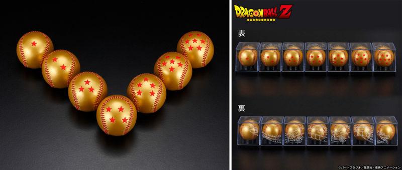 Dragon Ball Z baseball udstyr