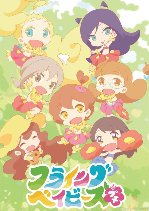 Hulaing Babies☆Petit spinoff anime kommer til januar