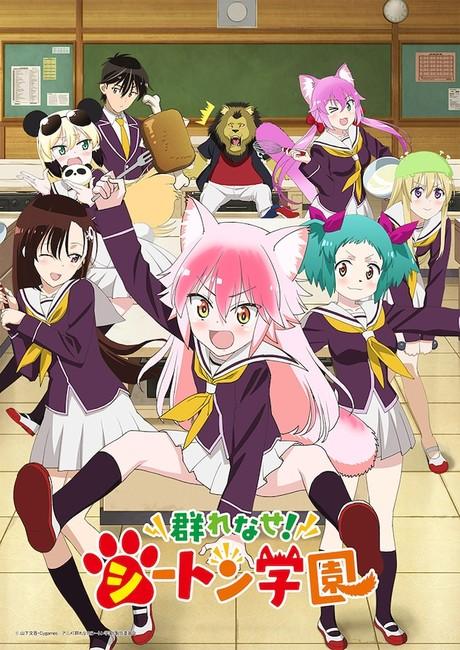 Murenase! Seton Gakuen Anime Trailer