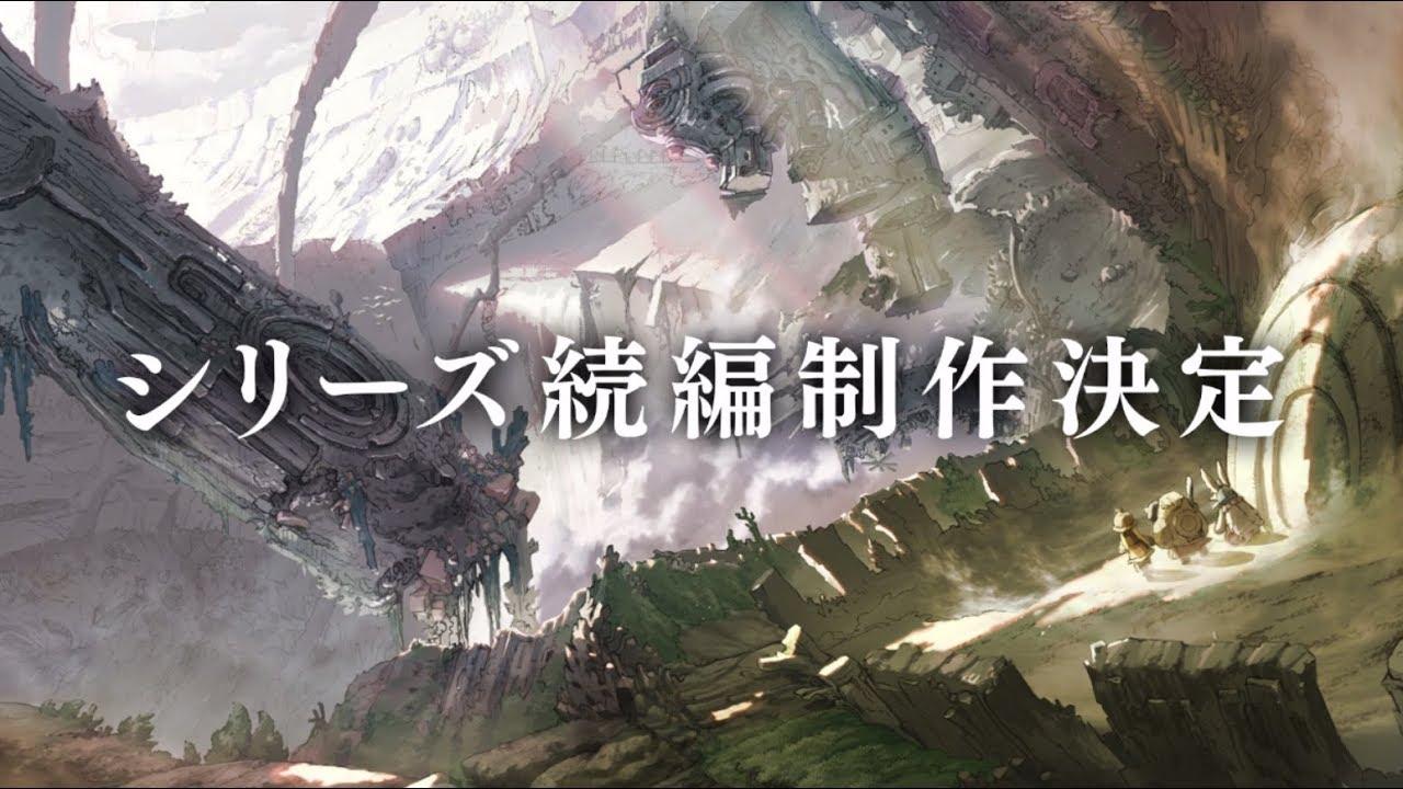 Der kommer endnu en sequel Made in Abyss anime film