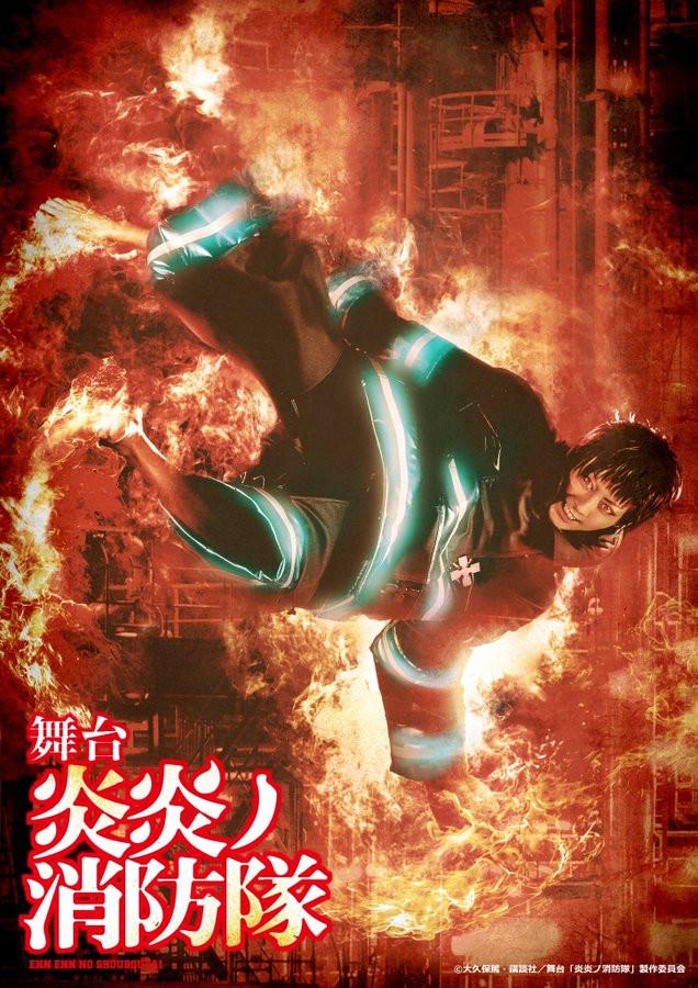 Fire Force anime får teater stykke til sommer