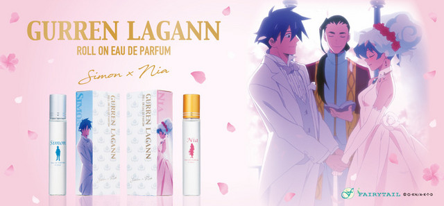 Gurren Lagann parfume