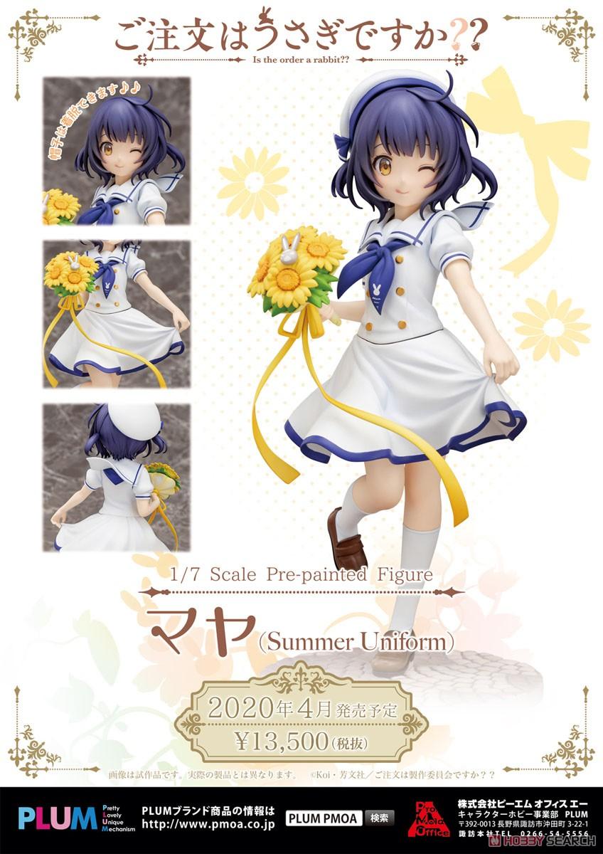 Maya (Summer Uniform)