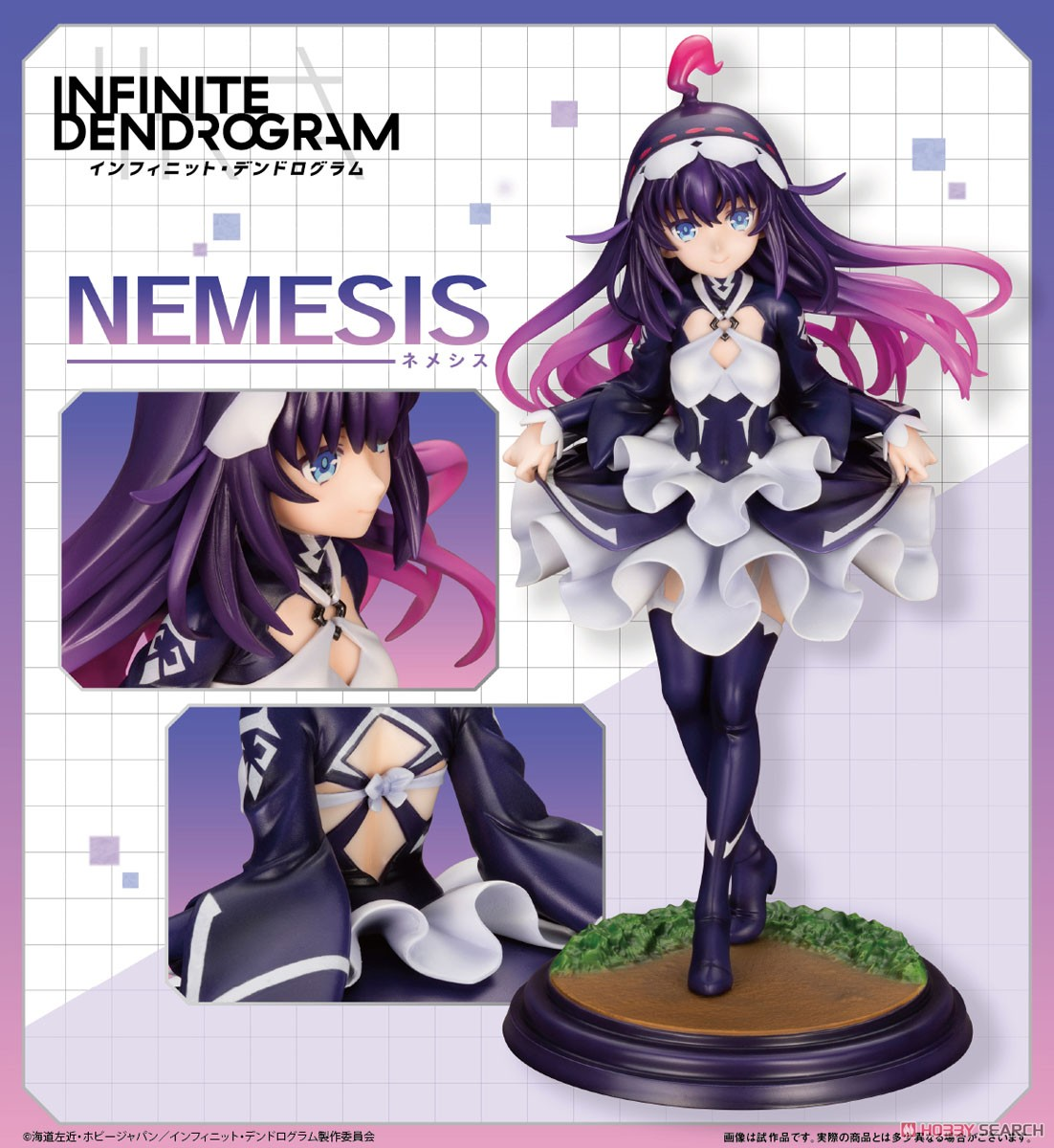 Infinite Dendrogram - Nemesis
