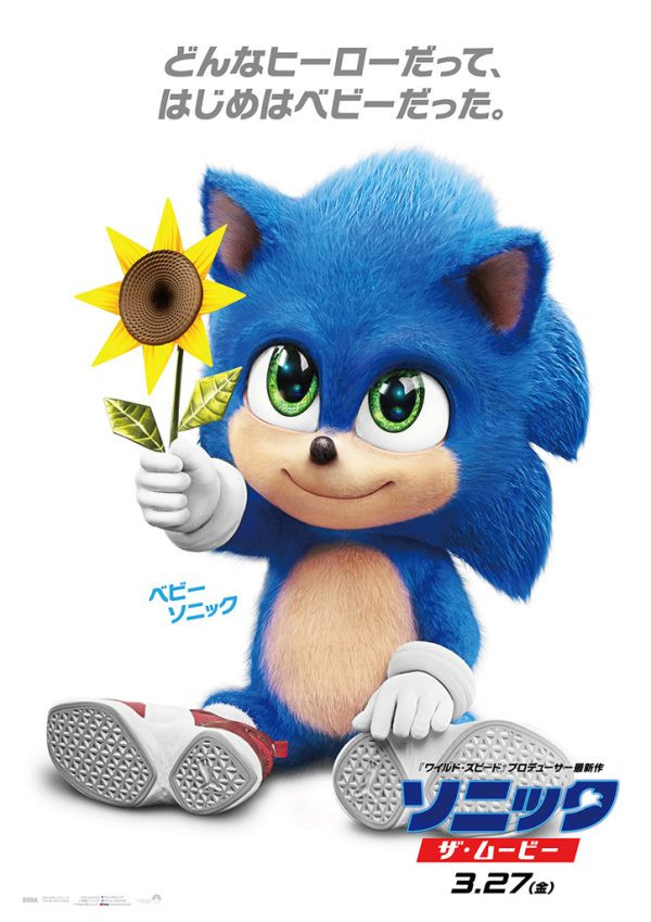 Baby Sonic i trailer for den kommende live action film