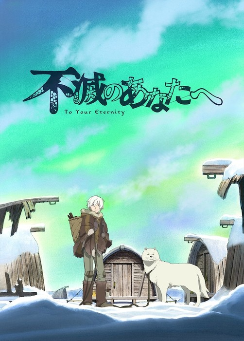 To Your Eternity fantasy manga kommer som TV anime til efteråret