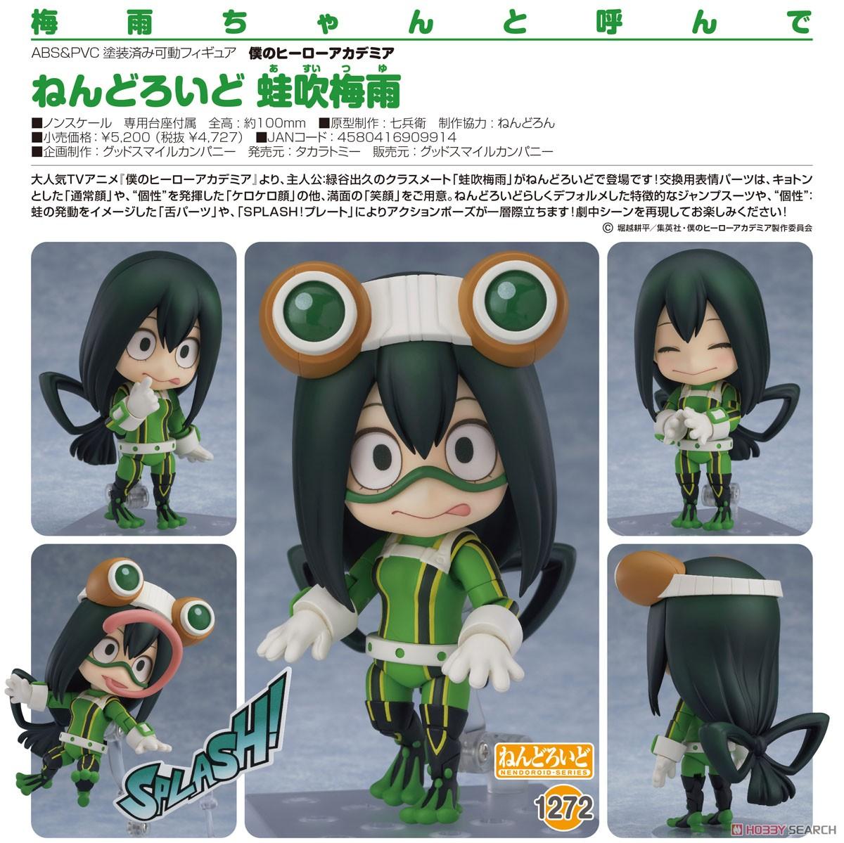 Nendoroid My Hero Academia Tsuyu Asui