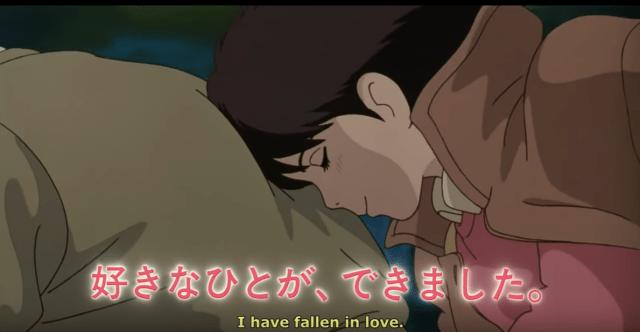 Whisper of the Heart mangaen laves til live-action film efterfølger til Ghibli anime filmen