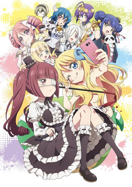 Dropkick on My Devil! anime sæson 2 info
