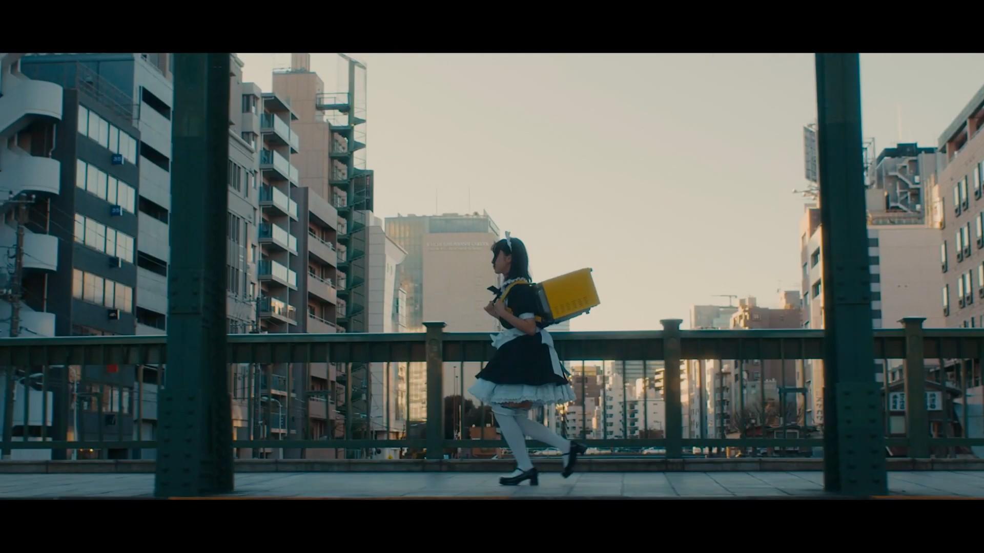 Japansk firma laver maid udbringning