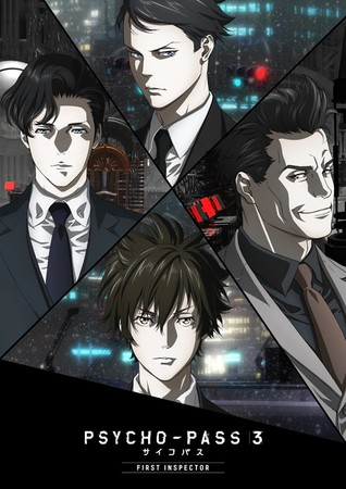 Psycho-Pass 3 Anime Film Teaser Video 2