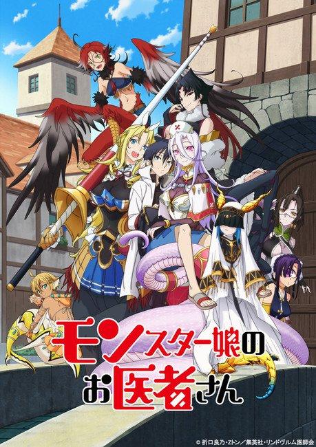 Monster Girl Doctor anime promo