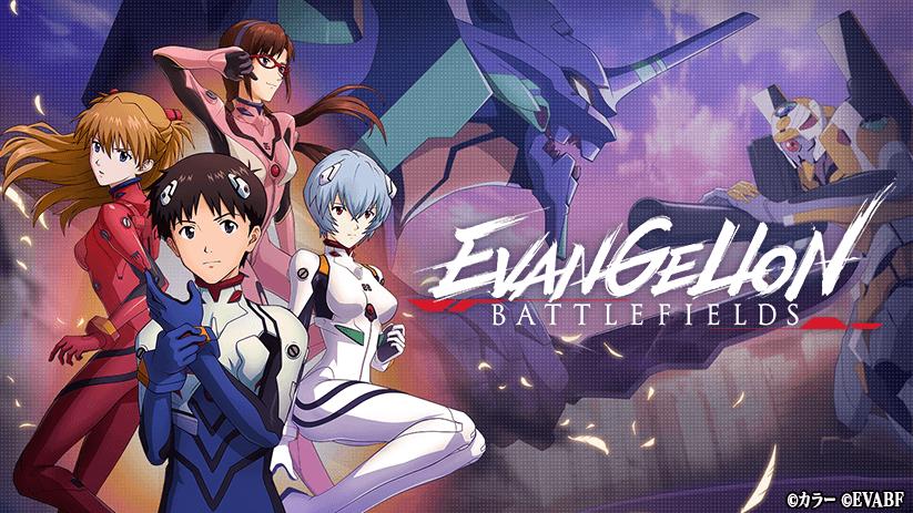 Evangelion Battlefields mobil spil trailere