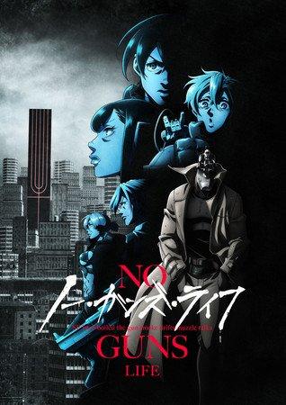 No Guns Life TV anime sæson 2 den 9 april