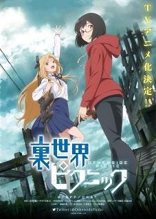 Urasekai Picnic roman serie laves til TV anime
