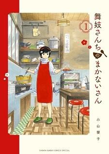 Maiko-san Chi no Makanai-san mangaen laves til anime