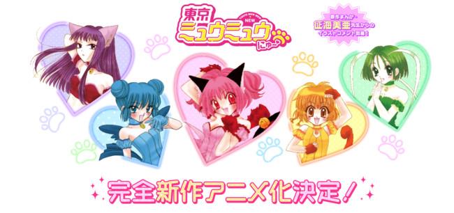 Tokyo Mew Mew får ny anime