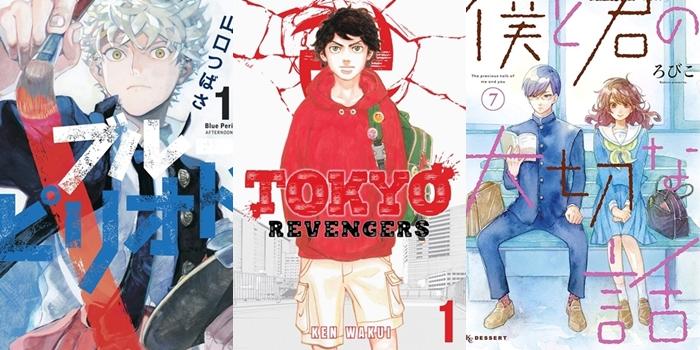 44 Kodansha Manga Awards vindere