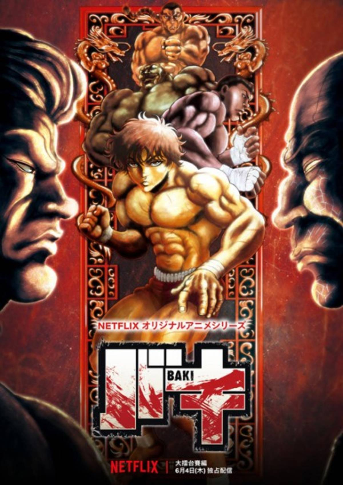 Baki anime sæson 2 trailer