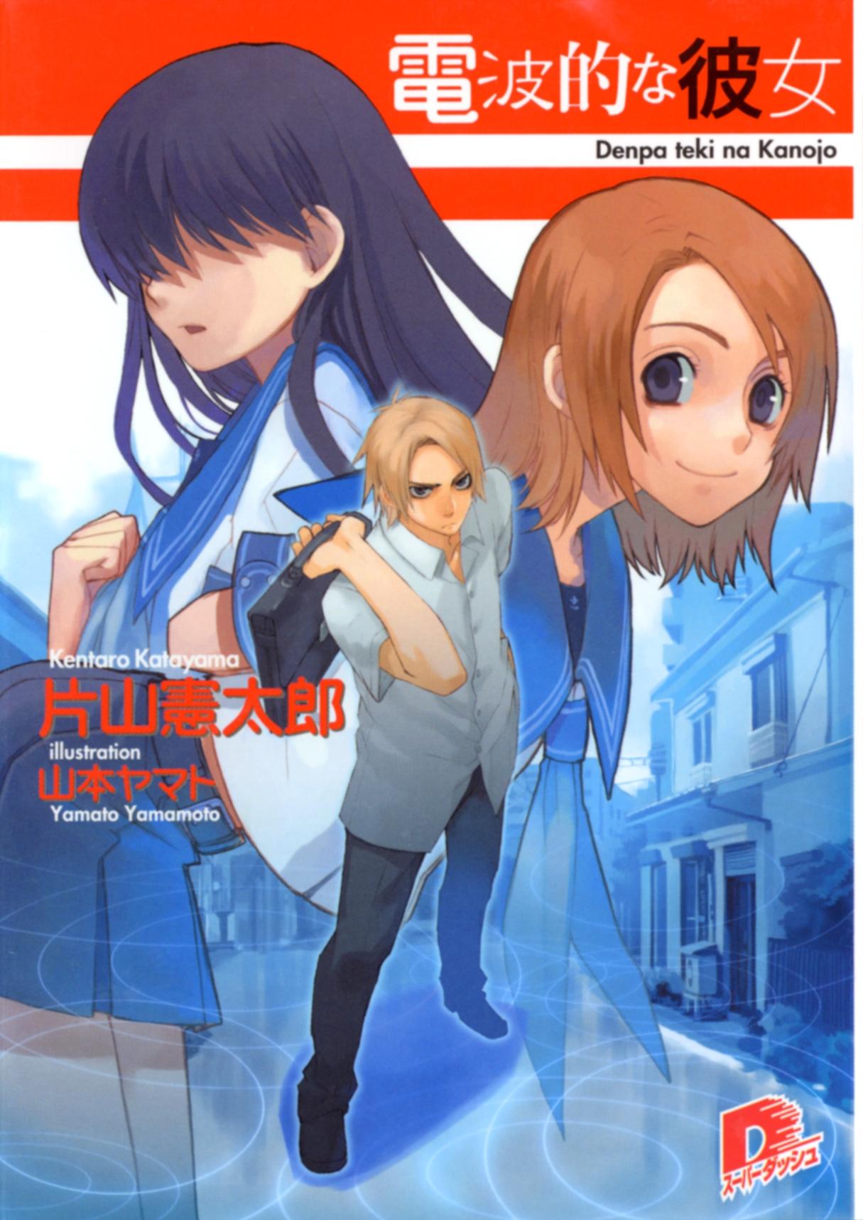 Kentarō Katayamas Denpa teki na Kanojo romaner laves til manga