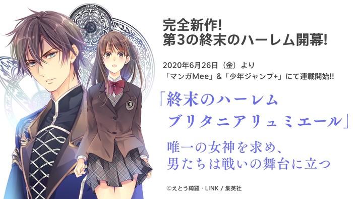 World's End Harem får 3. spinoff manga med reverse harem historie