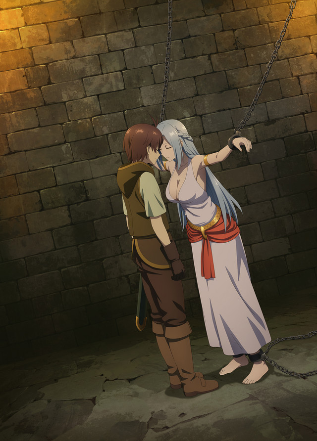 The Hidden Dungeon Only I Can Enter TV anime billede
