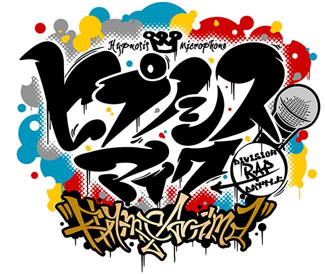 Hypnosis Mic -Division Rap Battle- TV anime udskudt til oktober grundet COVID-19