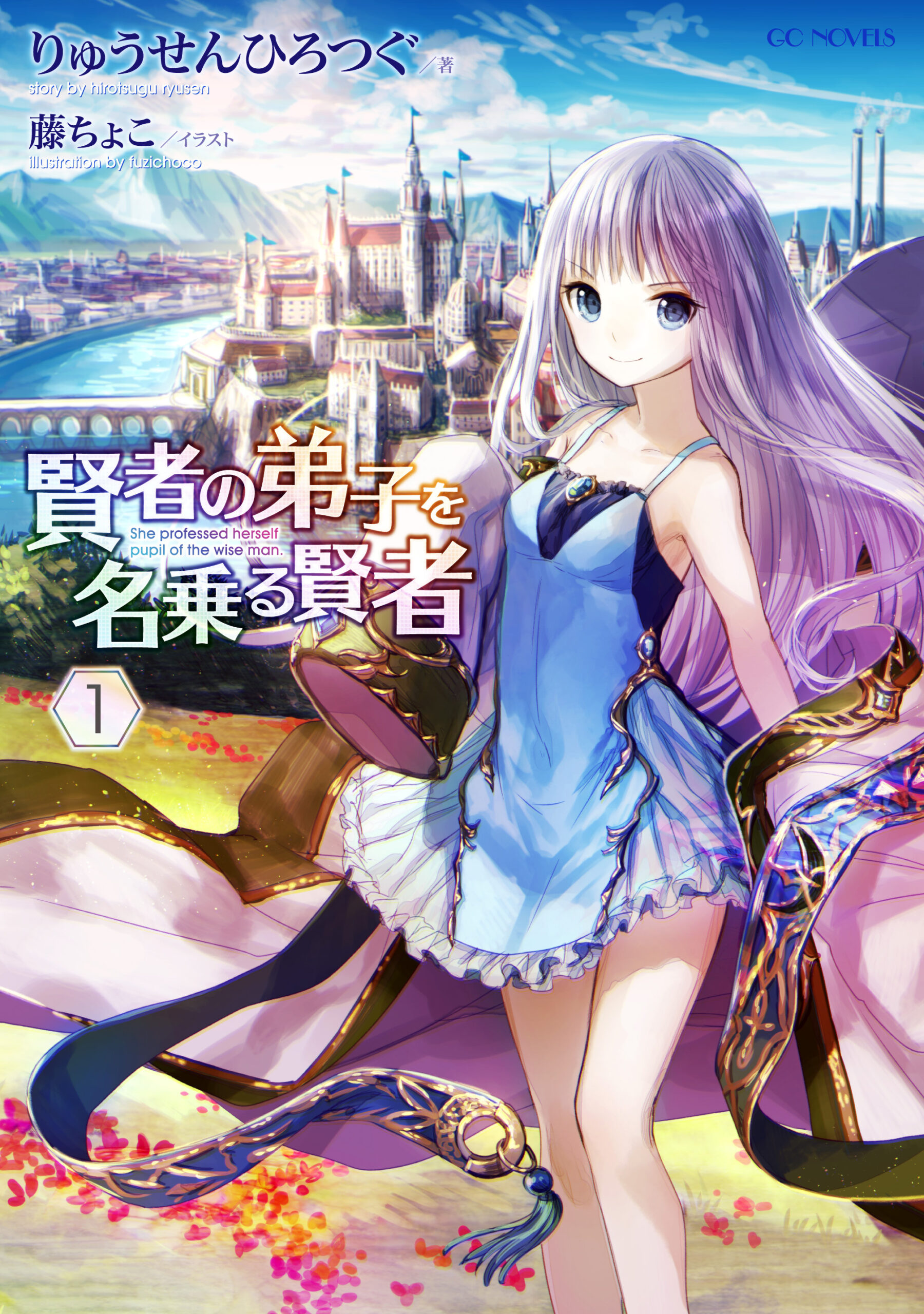 She professed herself pupil of the wise man. MMO isekai romaner laves til TV anime