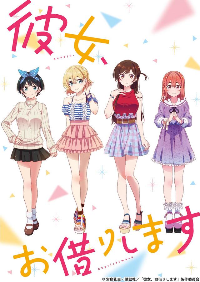 Rent-a-Girlfriend TV anime trailer