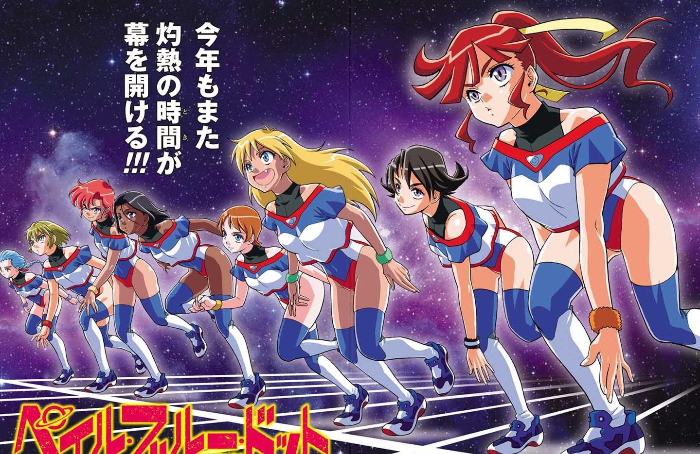 Anime nyhedsopsamling søndag 29 juni 2020