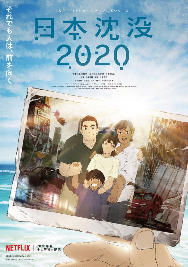 Japan Sinks: 2020 anime trailer