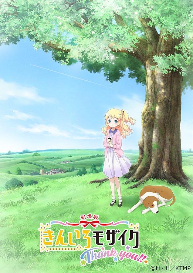 KINMOZA! billede til anime filmen