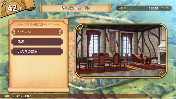 KONOSUBA får påklædnings-spil til PS4 og Switch