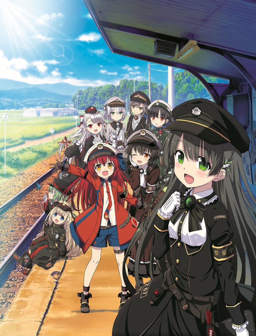 Rail Romanesque TV anime info