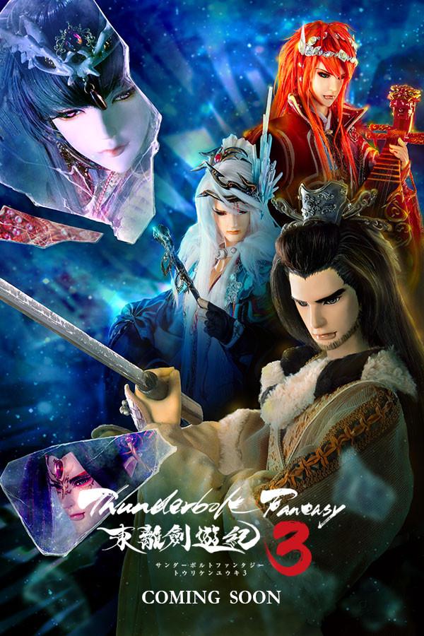 Thunderbolt Fantasy sæson 3 dukke action serie udskudt grundet COVID-19