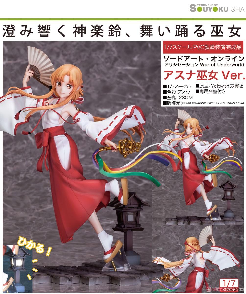 Sword Art Online Asuna Miko Ver.
