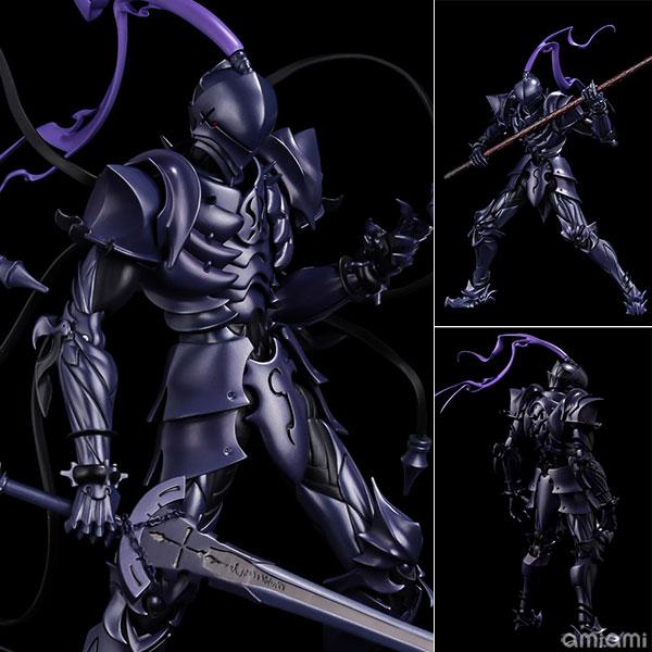 Fate/Grand Order Berserker/Lancelot action figur